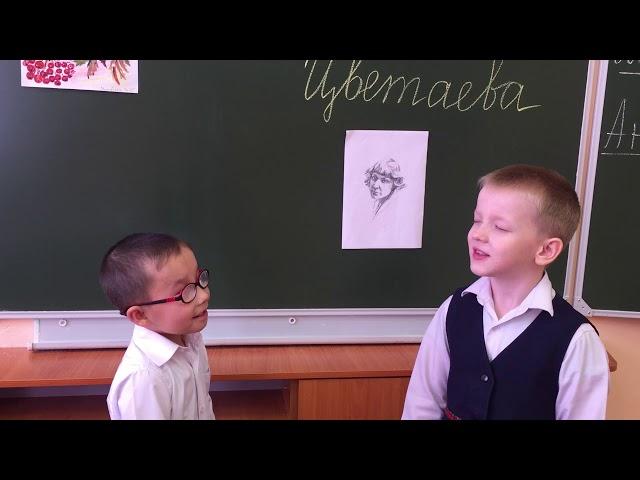 Изображение предпросмотра прочтения – «Ученики второго класса» читают произведение «Неравные братья» М.И.Цветаевой