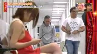 Repeat youtube video วัดความหื่นเกมโชว์ญี่ปุ่น