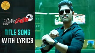 Race Gurram Promotional Full Songs HD | Race Gurram Title Song with Lyrics | Usha Uthup