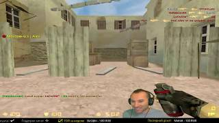 Counter-Strike 1.6 🔴 5×5 Nitro vs Mad Reality. Отборочный в MGSL!