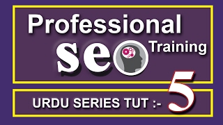 On Page SEO, Page Titles, Optimizing Images (Professional SEO Training) 5