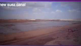 أرشيف قناة السويس الجديدة : الحفر والتكريك فى 19يناير2015
