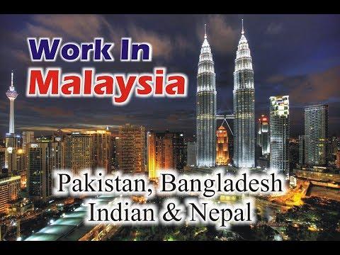 How to Get Job in Malaysia | Pakistan, Indian, Bangladesh | Urdu Hindi
