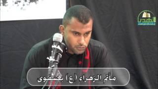 عاشوراء الحسين 1437هـ القارئ حسن آل عبدربه    1437/1/12هـ
