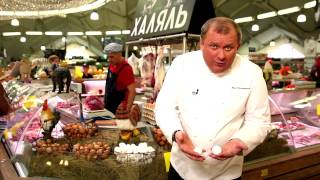 Константин Ивлев: Как выбрать яйца?