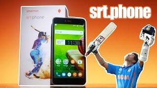 Sachin Tendulkar's Smartron SRT Phone Unboxing & Hands On!