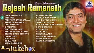 Music Director Rajesh Ramanath | Super Hit Kannada Songs of Rajesh Ramanath