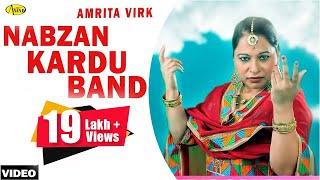 Amrita Virk | Nabzan Kardu Band | Latest Punjabi Song 2019 | Anand Music l New Punjabi Songs 2019