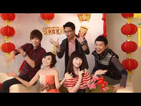 988 龙年有喜MV (官方高清版)