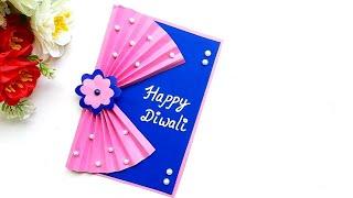 DIY Diwali Greeting Card / Handmade Diwali card making ideas / How to make greeting card for Diwali