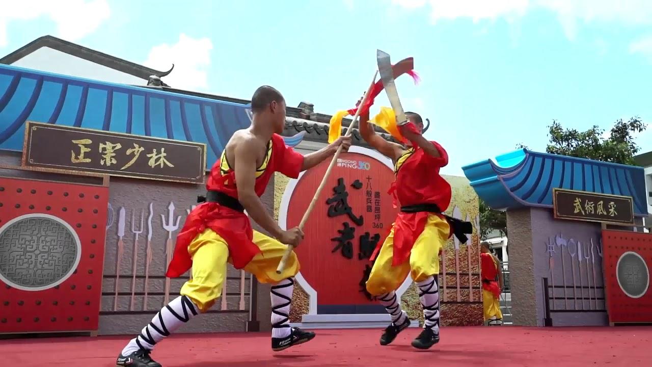 Ngong Ping 360 Martial Arts Festival