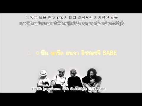 [KARAOKE/THAISUB] Asoto Union - Think About Chu