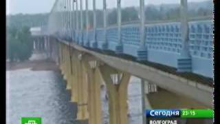 В Волгограде ожил мост