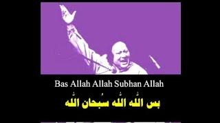 Bs Allah Allah subhanallah_(Nusrat fateh ali Khan)WhatsApp status