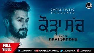 Punjabi New Songs 2018 | Kaurha Sach | Navi Sandhu | Japas Music