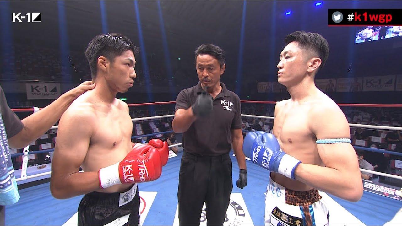 【OFFICIAL】近藤 拳成 vs泰斗 第1試合/スーパーファイト/K-1スーパー・ライト級/3分3R・延長1R
