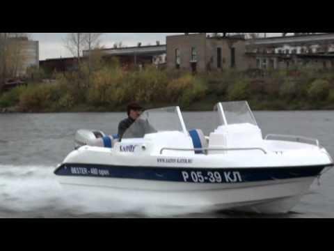 Лодка для рыбалки Бестер - 480 open (Bester 480 open)