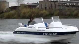 Лодка для рыбалки Бестер - 480 open (Bester 480 open)(Универсальная лодка Бестер 480 open. Материал изготовления - стеклопластик. Открытый двухконсольный кокпит..., 2011-10-18T05:39:03.000Z)