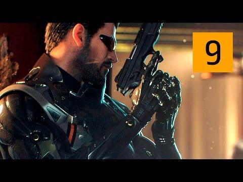 Прохождение Deus Ex: Mankind Divided — Часть 9: Встреча с Янусом / Банк «Пэлисейд»
