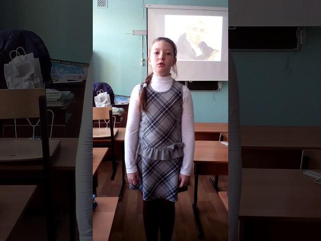 Изображение предпросмотра прочтения – ДашаЗайцева читает произведение «Стрекоза и Муравей» И.А.Крылова
