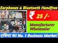 Earphones & Bluetooth Manufacturer & wholesaler  !!  Mabile accessories Wholesale Market in Delhi