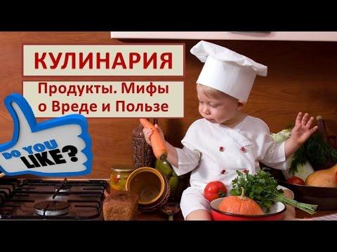 Вредные продукты для здоровья печени