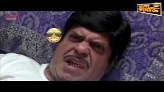 Comedy scene Rajatabh Dutta as Bholanath||Rajatav Dutta||Special Comedy scene||Bangla Comedy