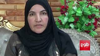 Three Women Elected To Head Wardak Provincial Council