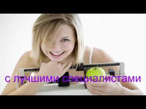 сироп мангустина для похудения