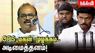எடப்பாடிக்கு வேட்டு வைத்த மோடி..! Nanjil Sampath Speaks about Tamilnadu MPs taking oath Ceremony