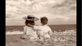 嵐 「じゃなくて」 歌ってしまった 【瞬⇔裏瞬】