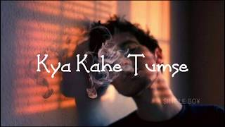 Duba Rahu sada tere Khayalo Mein|| sad WhatsApp status|| by Single boy !