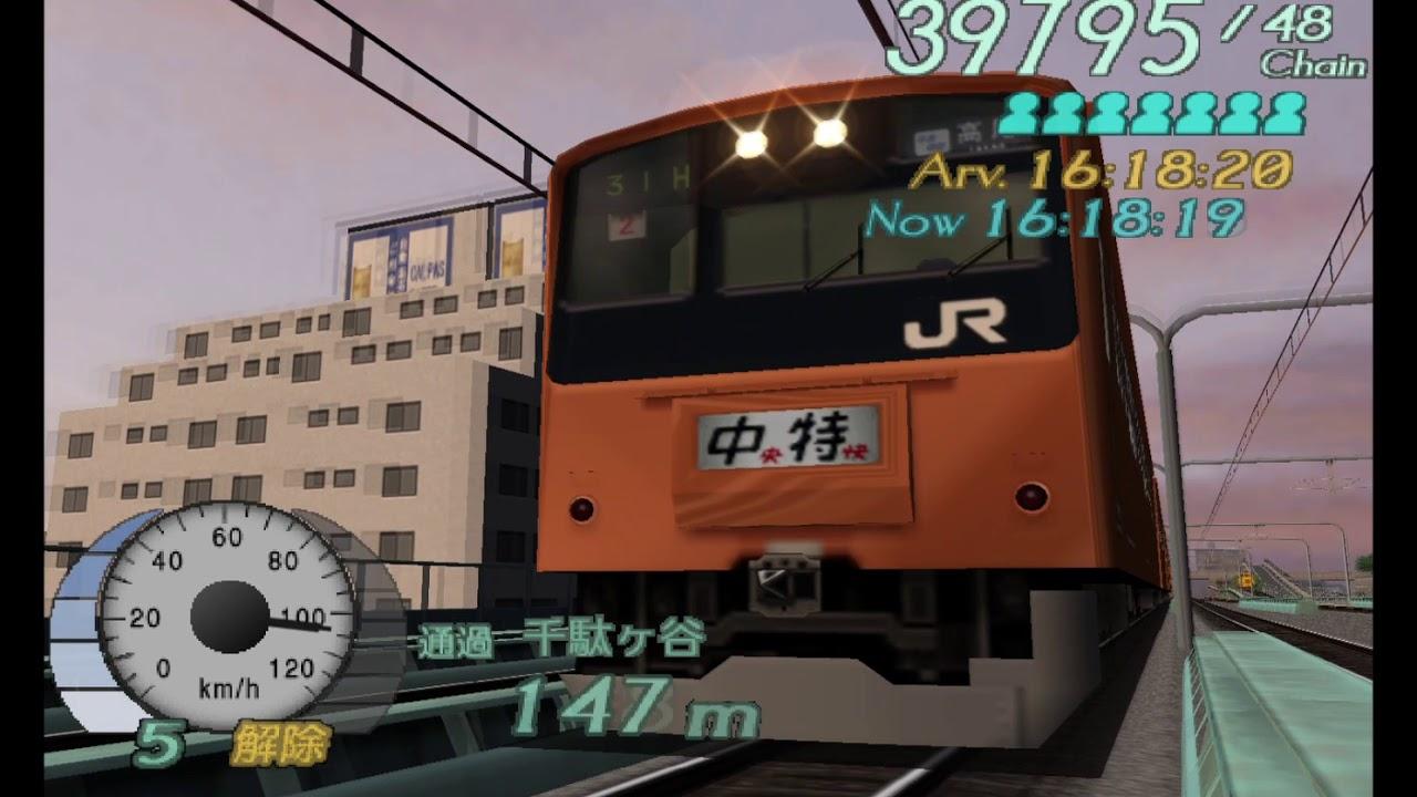 電車 で go final windows10