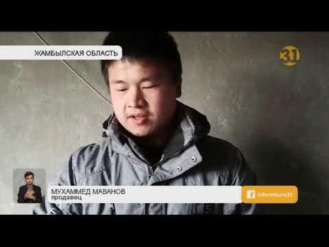 Как живет село Масанчи после массовых беспорядков?