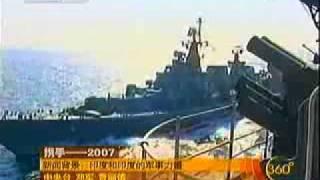 india and china s military strength 印度中国的军事实力
