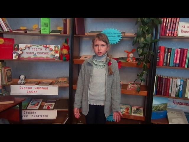 Изображение предпросмотра прочтения – СветланаЛысенкова читает произведение «Мартышка и очки» И.А.Крылова