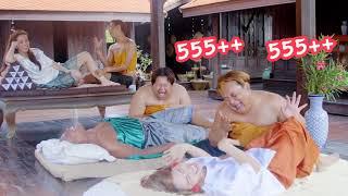 พาพี่หนูเล็กพี่แขมานวด อย่างฮา 5555