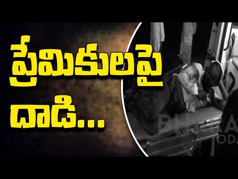 Unknown Attack On Love Couples in Guntur | Boy Killed and Girl Injured | Bharat Today