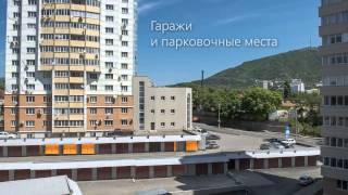 Серебряная панорама, г.Пятигорск