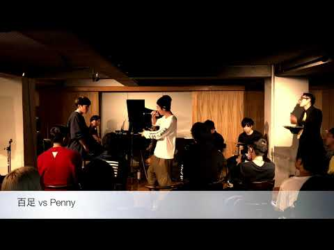 【unplugged MC battle vol.4】ベスト8 百足 vs Penny