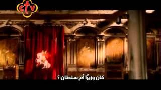 تمجيد القديس مارجرجس - أمير الشهداء