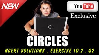 cbse ncert solutions class 10 mathematics l circles l ex 10 2 q2