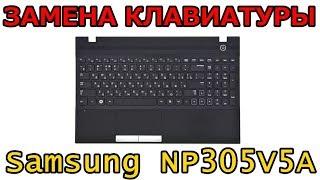 samsung NP305V5A замена клавиатуры в топкейсе
