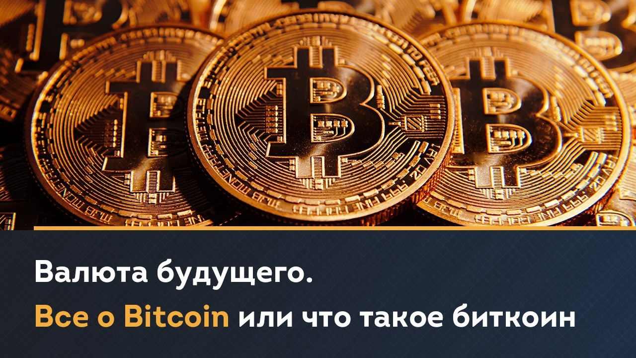 Bitcoins air отзывы-2