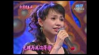 2006年10月初回放送/台湾語.