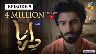 Dil Ruba Episode 9 | Eng Sub | Digitally Presented by Master Paints | HUM TV Drama | 23 May 2020