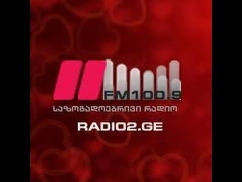 Radio FM 100.9