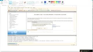 1С УТ 10.3 Первинне заповнення інформаційної бази
