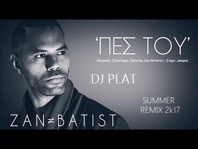 Zan Batist - ??? ??? [DJ PL?T Summer Remix 2k17]