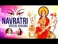 Download TOP NAVRATRI SPECIAL BHAJANS 2017- JAI MATA DI - BEAUTIFUL COLLECTION OF MOST POPULAR - DURGA SONGS MP3 song and Music Video